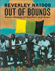 out_bounds